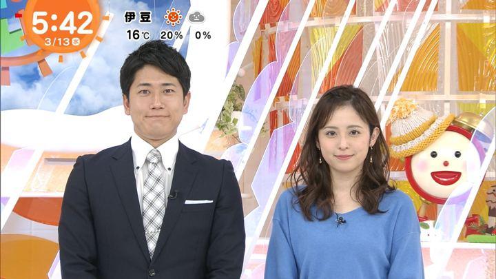 2019年03月13日久慈暁子の画像05枚目