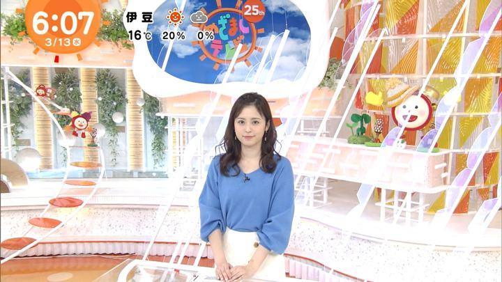 2019年03月13日久慈暁子の画像06枚目