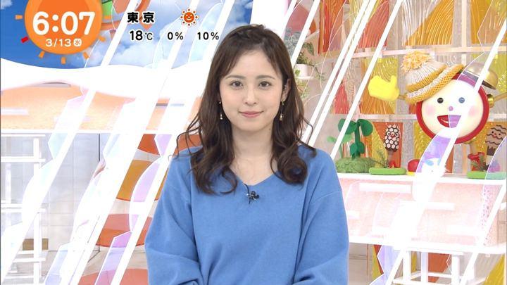2019年03月13日久慈暁子の画像07枚目