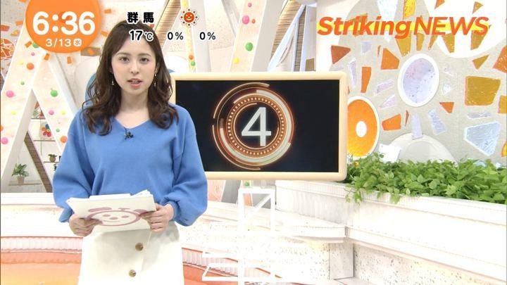 2019年03月13日久慈暁子の画像10枚目