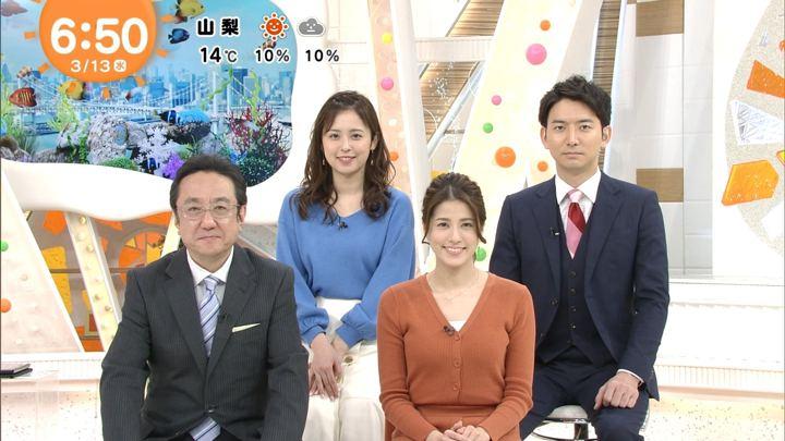 2019年03月13日久慈暁子の画像11枚目