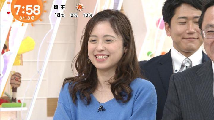 2019年03月13日久慈暁子の画像14枚目