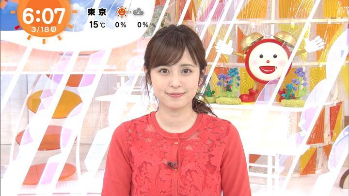 2019年03月18日久慈暁子の画像06枚目