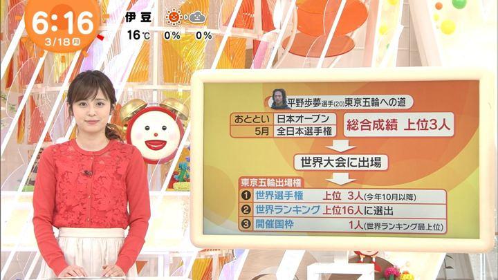 2019年03月18日久慈暁子の画像07枚目