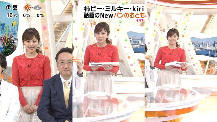 2019年03月18日久慈暁子の画像11枚目