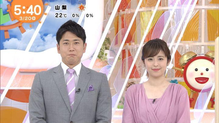2019年03月20日久慈暁子の画像02枚目
