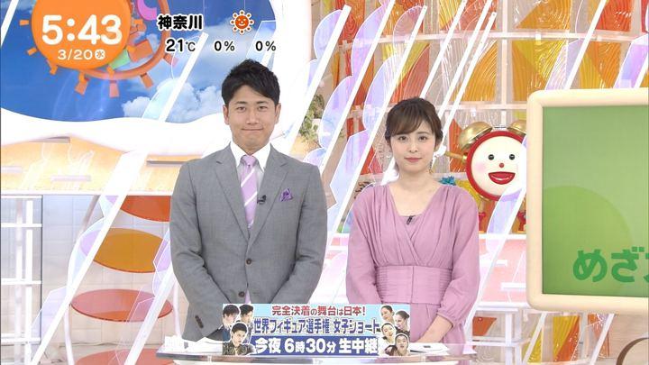 2019年03月20日久慈暁子の画像04枚目