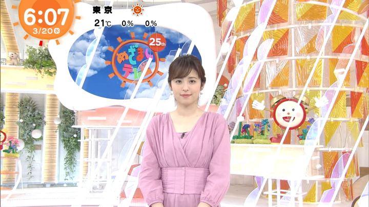 2019年03月20日久慈暁子の画像07枚目