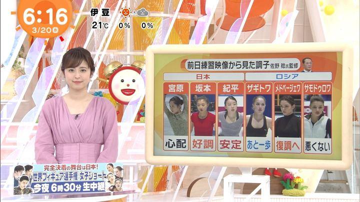 2019年03月20日久慈暁子の画像09枚目
