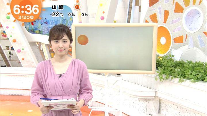 2019年03月20日久慈暁子の画像10枚目