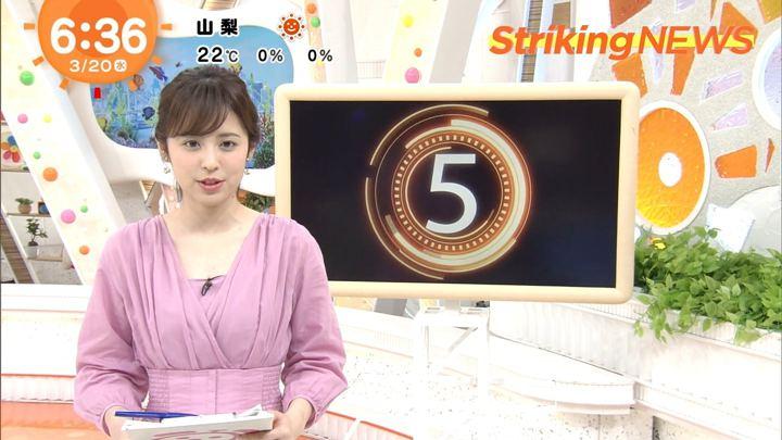 2019年03月20日久慈暁子の画像11枚目