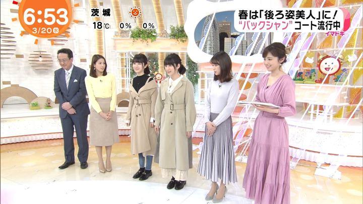 2019年03月20日久慈暁子の画像12枚目