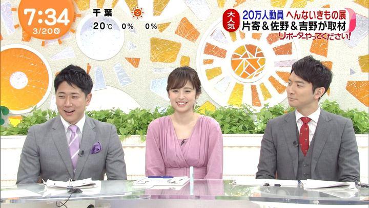 2019年03月20日久慈暁子の画像17枚目