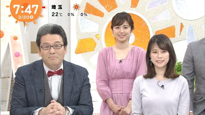 2019年03月20日久慈暁子の画像18枚目