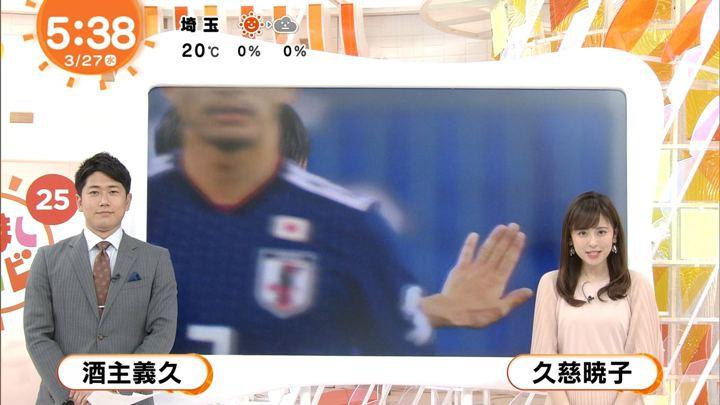 2019年03月27日久慈暁子の画像01枚目