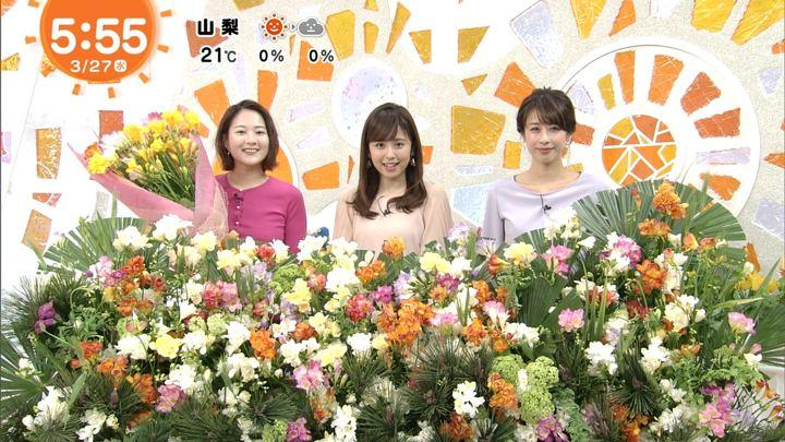 2019年03月27日久慈暁子の画像06枚目