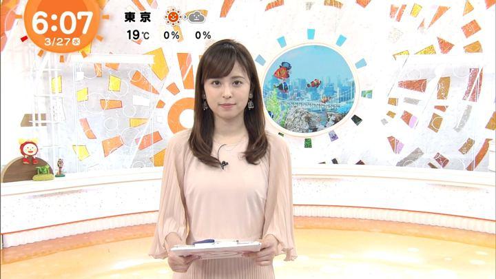 2019年03月27日久慈暁子の画像08枚目