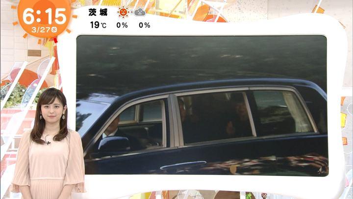 2019年03月27日久慈暁子の画像10枚目