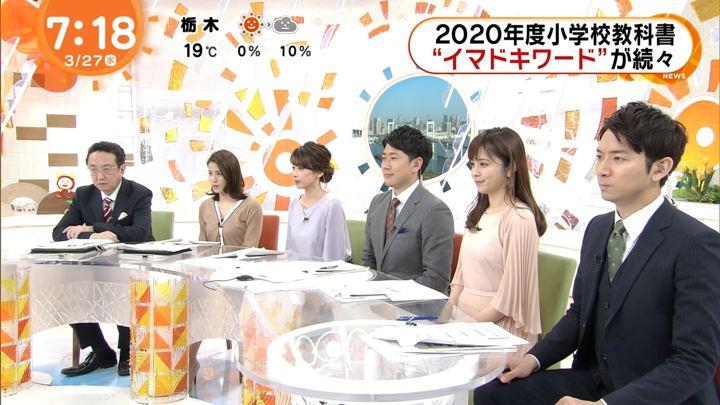 2019年03月27日久慈暁子の画像14枚目