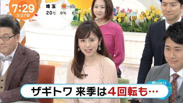 2019年03月27日久慈暁子の画像16枚目