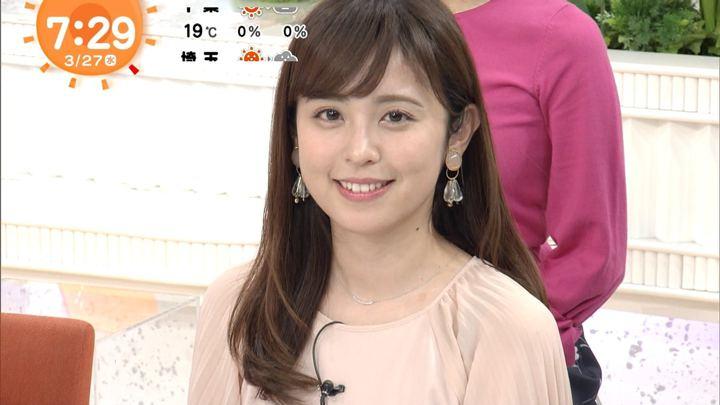 2019年03月27日久慈暁子の画像17枚目