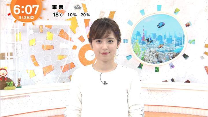 2019年03月28日久慈暁子の画像06枚目