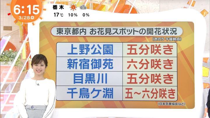 2019年03月28日久慈暁子の画像08枚目