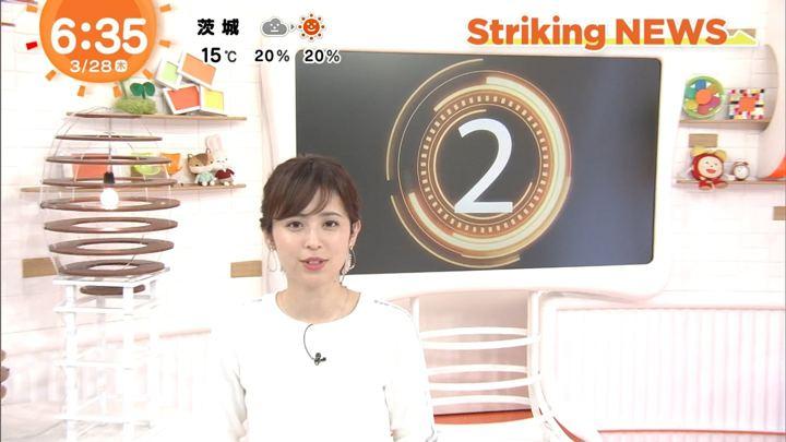 2019年03月28日久慈暁子の画像10枚目