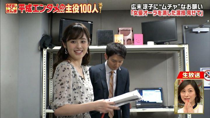 2019年03月29日久慈暁子の画像19枚目