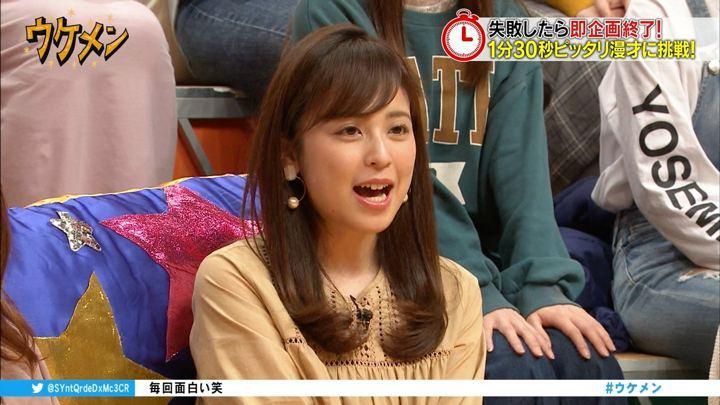 2019年03月29日久慈暁子の画像23枚目