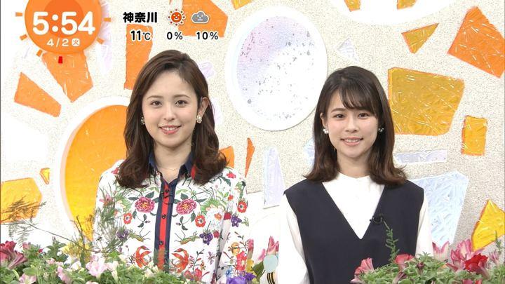 2019年04月02日久慈暁子の画像05枚目