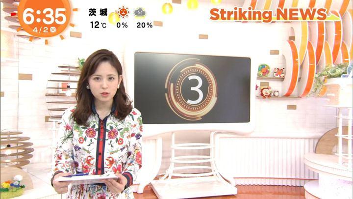 2019年04月02日久慈暁子の画像16枚目