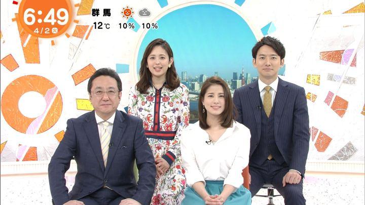 2019年04月02日久慈暁子の画像17枚目