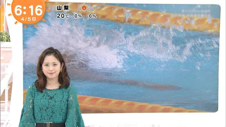 2019年04月05日久慈暁子の画像05枚目