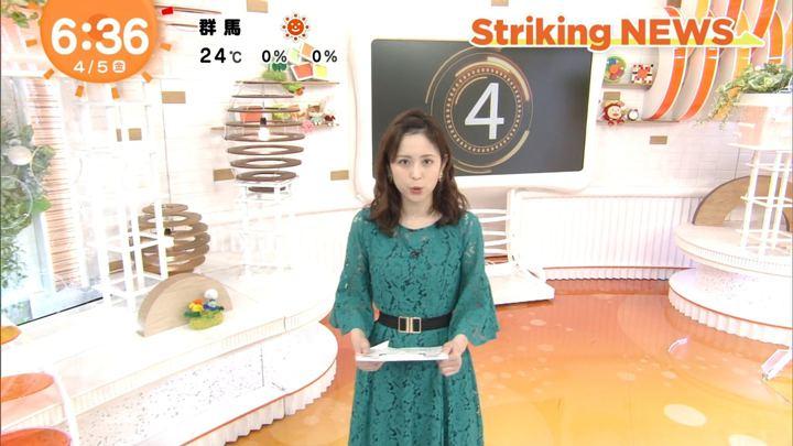 2019年04月05日久慈暁子の画像09枚目
