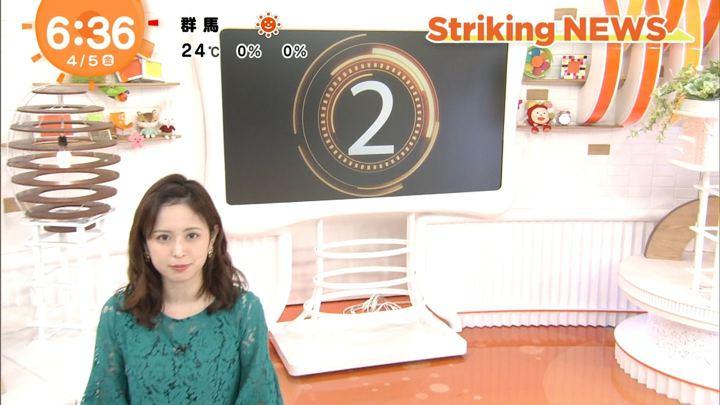 2019年04月05日久慈暁子の画像10枚目