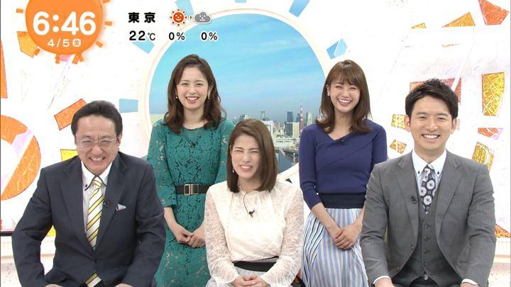 2019年04月05日久慈暁子の画像11枚目