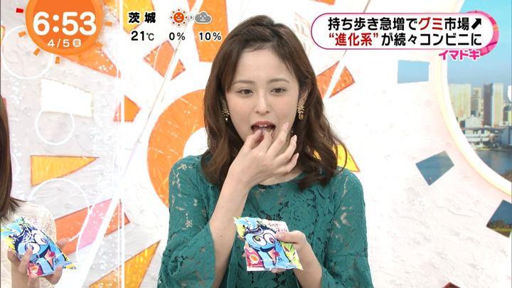 2019年04月05日久慈暁子の画像12枚目