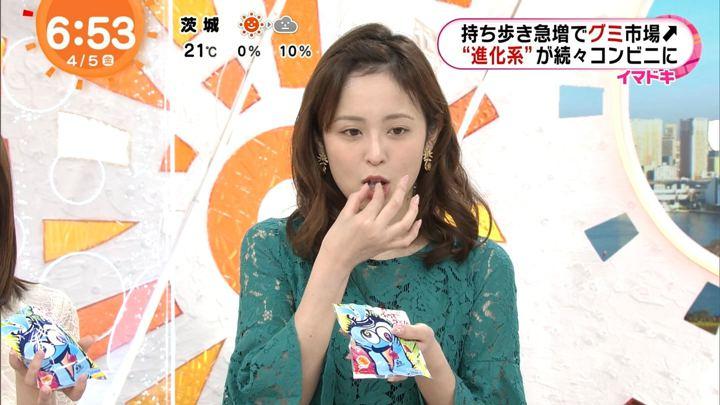 2019年04月05日久慈暁子の画像13枚目