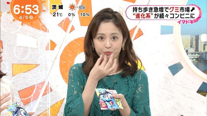 2019年04月05日久慈暁子の画像14枚目