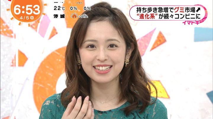 2019年04月05日久慈暁子の画像15枚目