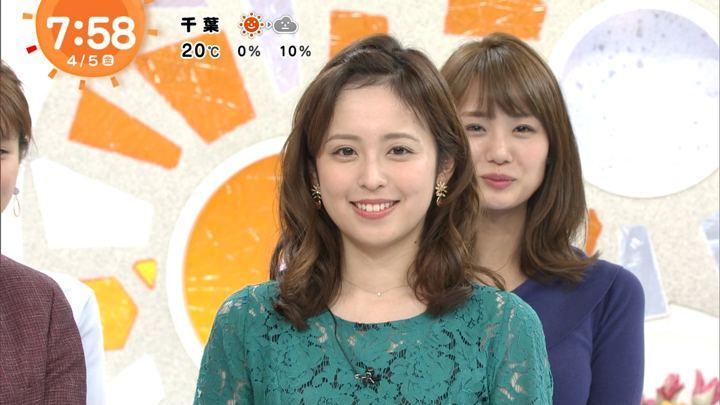 2019年04月05日久慈暁子の画像16枚目