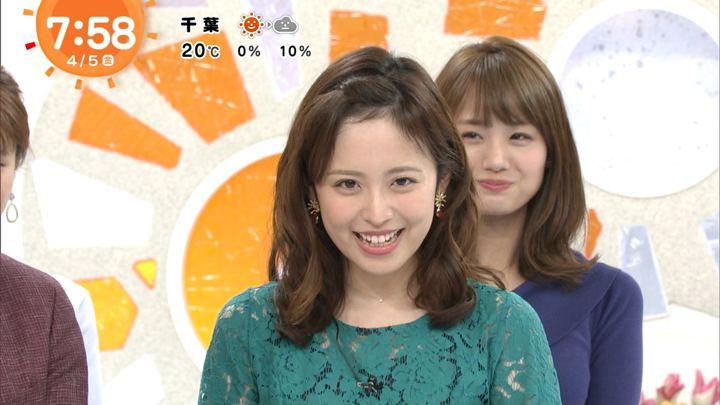 2019年04月05日久慈暁子の画像17枚目