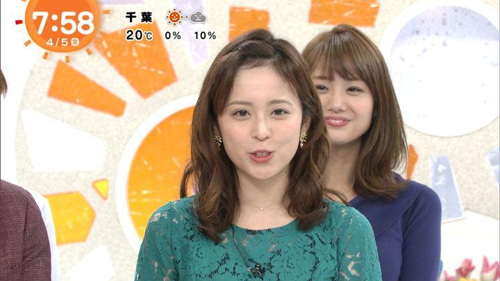 2019年04月05日久慈暁子の画像18枚目