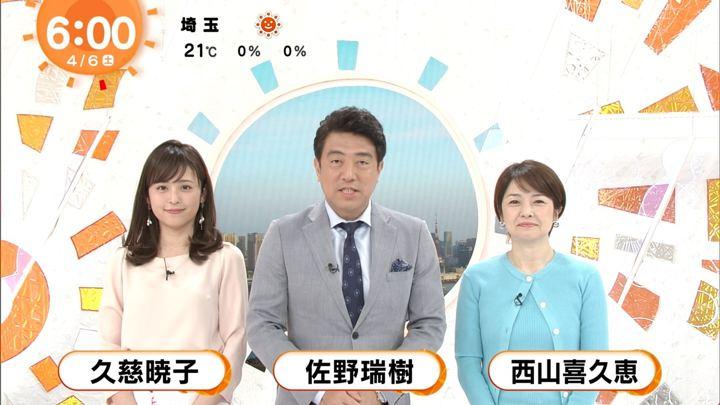 2019年04月06日久慈暁子の画像02枚目