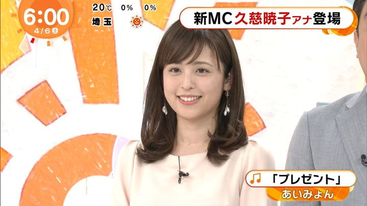 2019年04月06日久慈暁子の画像03枚目