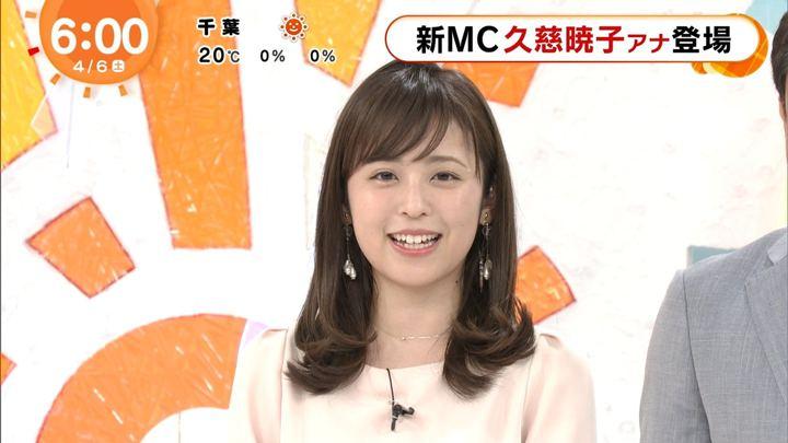 2019年04月06日久慈暁子の画像04枚目