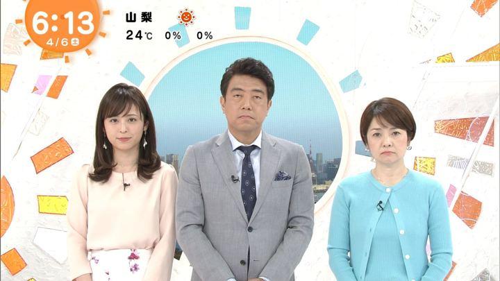2019年04月06日久慈暁子の画像06枚目