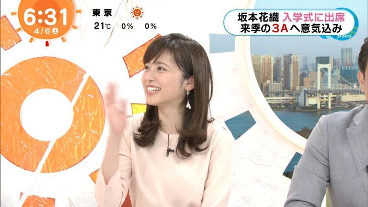 2019年04月06日久慈暁子の画像08枚目