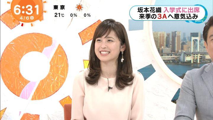 2019年04月06日久慈暁子の画像09枚目